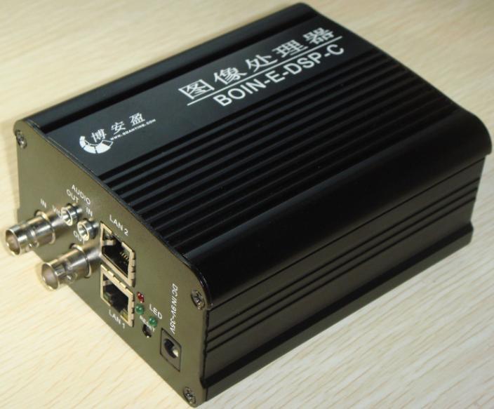 iBoin-6437-1CH单路DSP嵌入式开发板外壳实物图