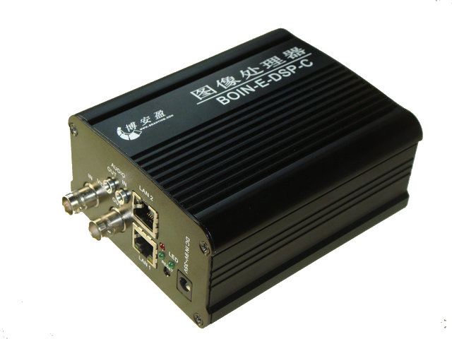VA-VS01-B 智能监控图像处理器