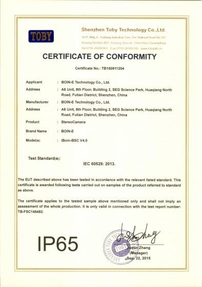 IP65_iBoin-BSC_V4.0_TB150911204