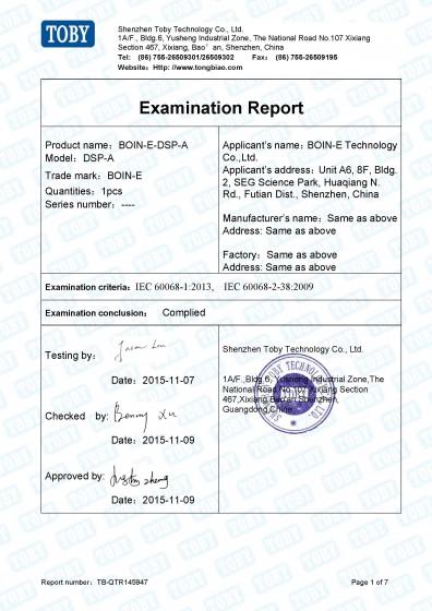 BOIN-E-DSP-A ExaminationReport_1